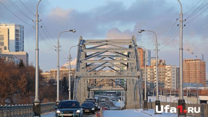 В Уфе временно закрывают старый бельский мост