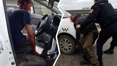 Расплата за кровавую резню: появились подробности жёсткой разборки таксиста с невменяемым пассажиром