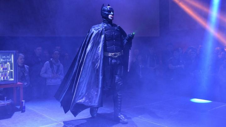 Среди участников оказался Бэтмен и Пикачу: в Екатеринбурге стартовал  киберфестиваль