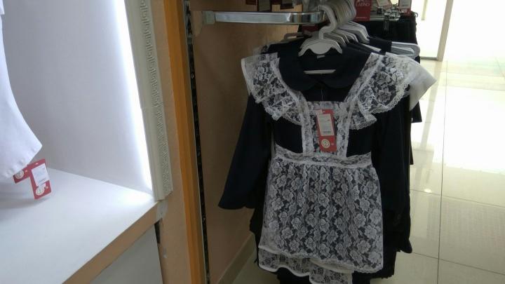 Где купить, с чем носить, как выбрать: всё что нужно знать о форме ребёнка к школе