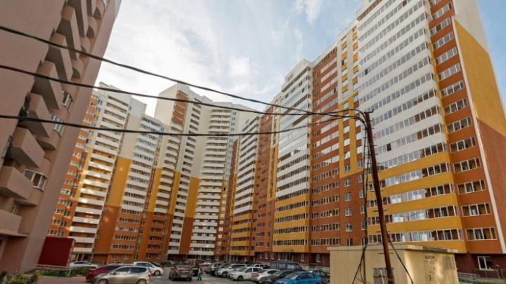 Обманутых дольщиков «Кольцовского дворика» начали переселять в новый дом на Уктусе