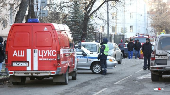 «Позвонили из другой страны»: из правительства Челябинской области срочно эвакуировали людей