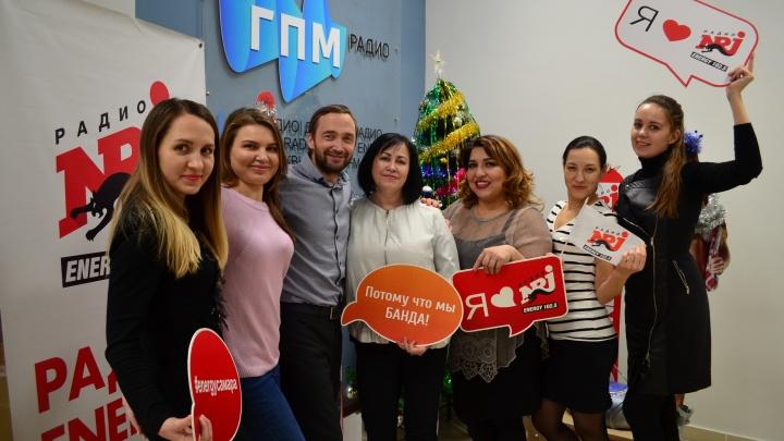 Самарская радиостанция отметила юбилей в компании своих слушателей