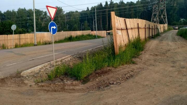 «Это дорога «Сибиряка»: построенную к Универсиаде дорогу закрыли из-за отказа чиновников её купить