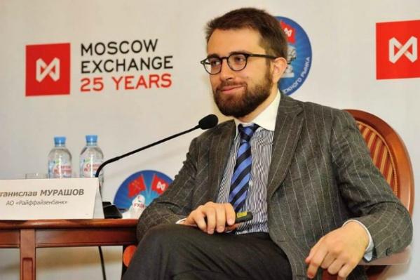 Станислав Мурашов ответил на самые популярные заблуждения об экономике