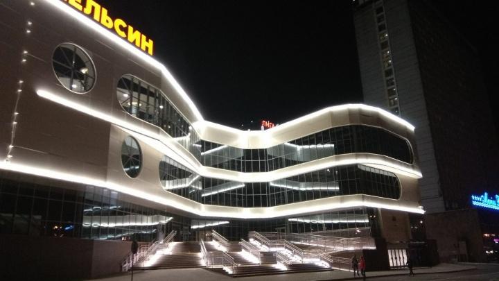 Новый торговый центр у вокзала назвал дату открытия