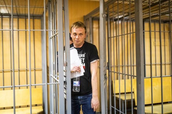 Иван Голунов занимался журналистскими расследованиями