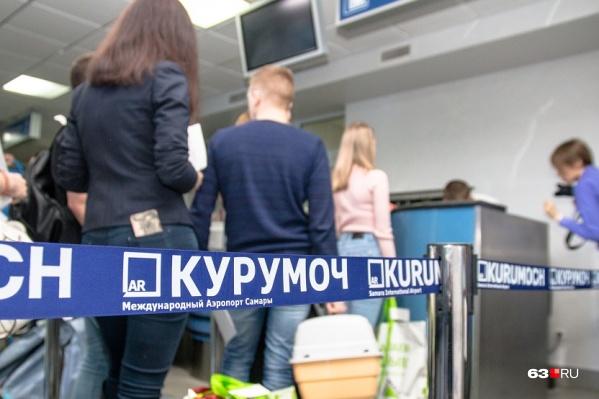 С января по май из Самарской области уехали более 2,5 тысяч человек