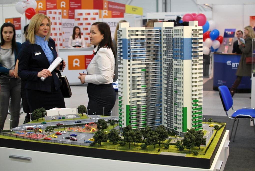 Профессионалы рынка недвижимости встретятся наКамском форуме