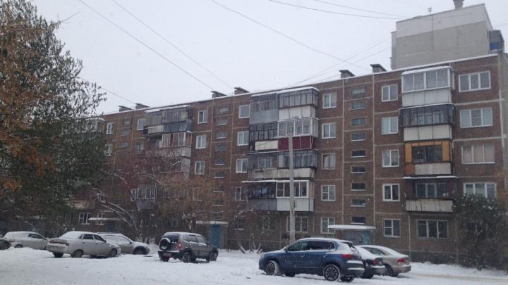 «Кричал, что хочет жить»: жильцов дома в Челябинске эвакуировали из-за сообщений о запахе газа
