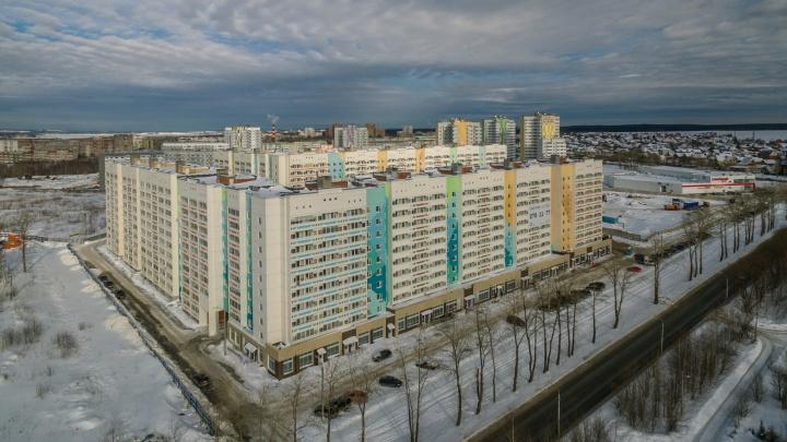 Выгода до 200 тысяч: пермский застройщик продаёт квартиры с хорошей скидкой