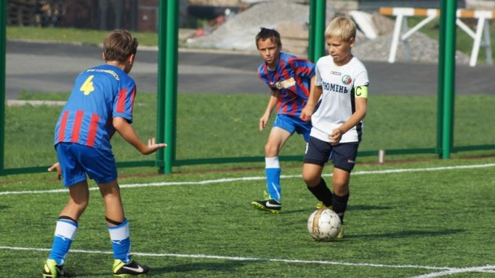 Юных тюменцев приглашают на занятия в известный футбольный клуб