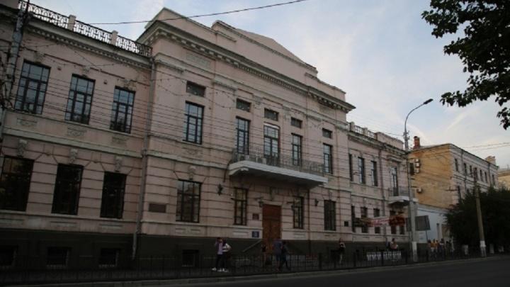 Волгоградская областная дума может занять Краеведческий музей
