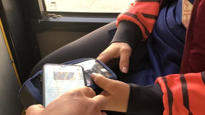 МегаФон подключил красноярские автобусы к интернету