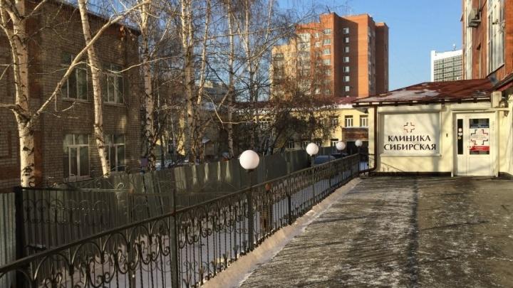 Скандальную клинику, которая раскручивала тюменцев на кредиты, оштрафовали на 100 тысяч