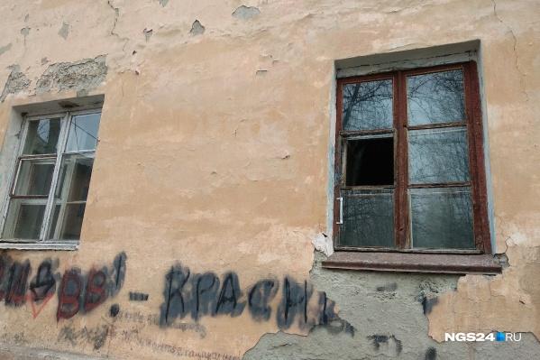 Окна квартиры, где произошло убийство