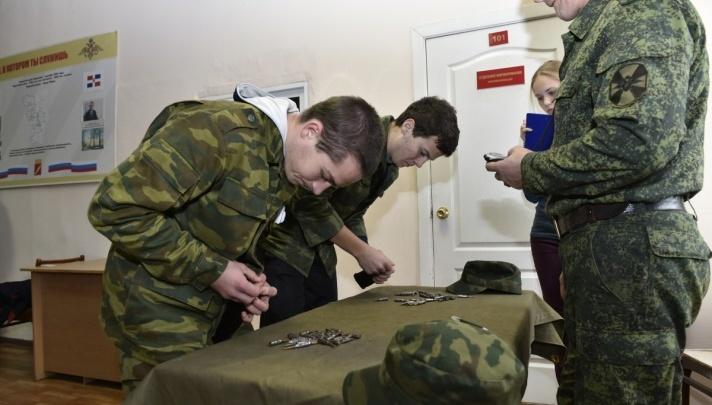 Сказался формальный подход: призывная комиссия отправила в армию пермяка с психическим заболеванием
