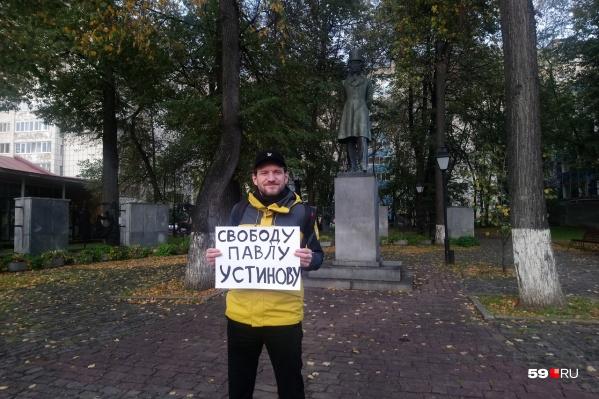 Александр встал у памятника Пушкину