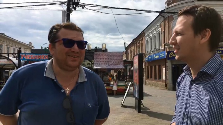 «Если победят, поеду на полуфинал»: челябинцы рассказали, как и где будут болеть за сборную России