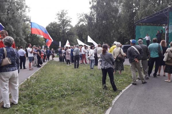 В Ярославле уже прошло несколько митингов против повышения пенсионного возраста