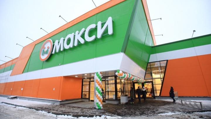 «Макси» развивает сеть в Архангельской области