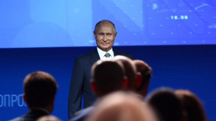 Пенсия по-путински