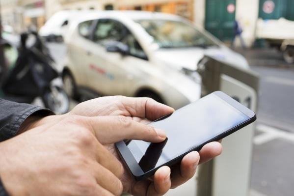 Самыми популярными услугами стали покупки в Google Play, оплата размещения объявлений на сайтах, мобильные и денежные переводы, а также оплата онлайн-игр и благотворительные взносы