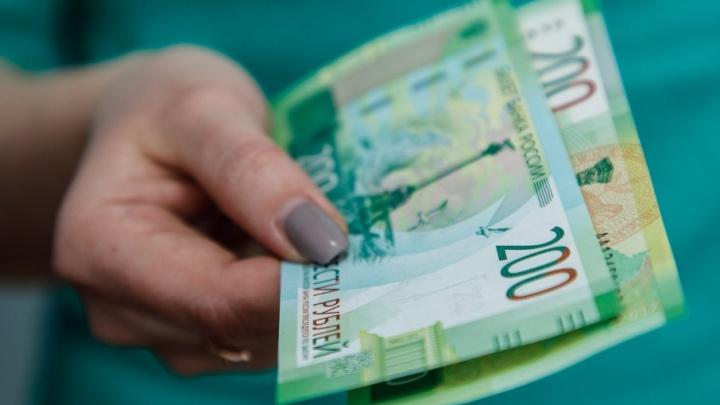 Волгоградские коммунальные компании самовольно определяли тарифы
