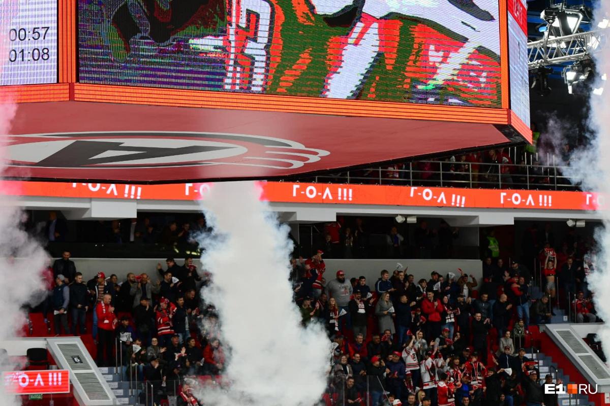 Когда наши забивают, из куба валит дым