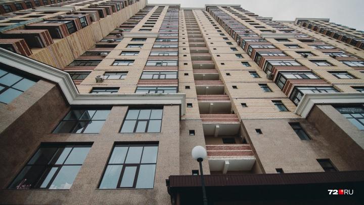 Как тюменцев обманывают при аренде квартир: от «информационных агентств» до лжесобственников