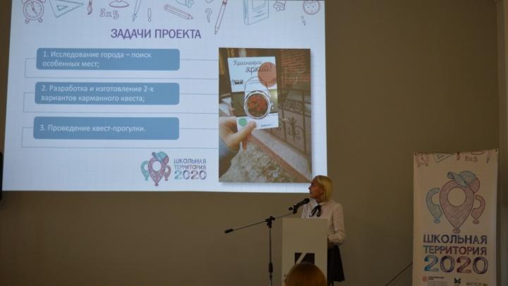 Школьница получила грант в 10 тысяч на создание квеста по Красноярску