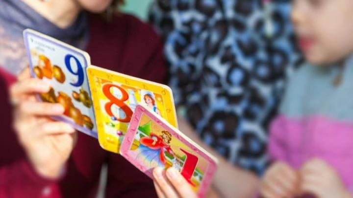 Красноярские логопеды назвали причину проблем с речью у современных детей