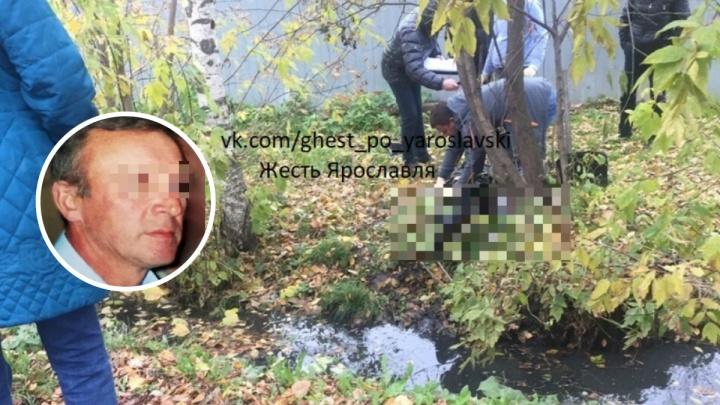 Ярославца, пропавшего неделю назад, нашли мёртвым в канаве