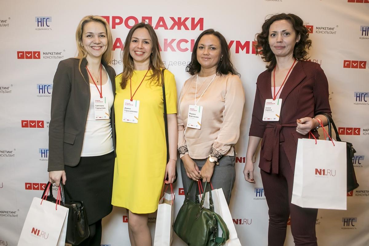 Серия конференций для девелоперов вновь стартовала с Новосибирска