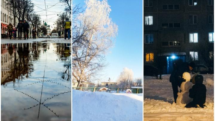 Снегопад, лужи и расстёгнутые куртки: погодный привет нижегородцам с улиц российских городов