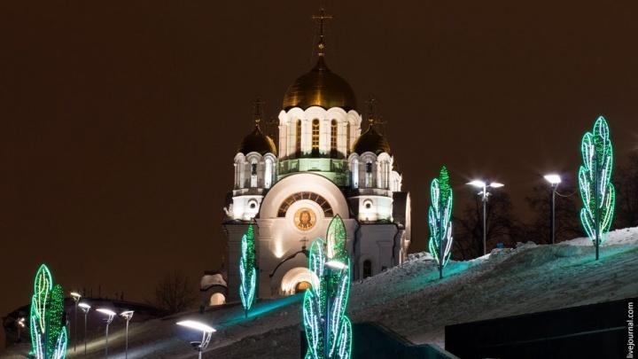 Приз за фото: жителей города наградят за лучший снимок зимней Самары