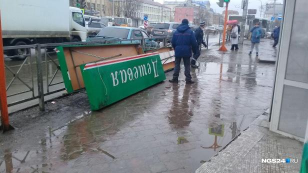 Снос павильонов в центре Красноярска признали незаконным