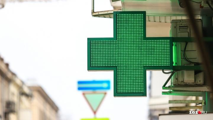 В Ростове закрыли аптеку, в которой нелегально продавали медицинские наркотики