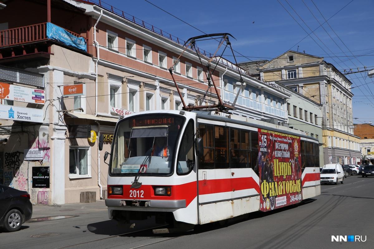 На трамвае с ветерком
