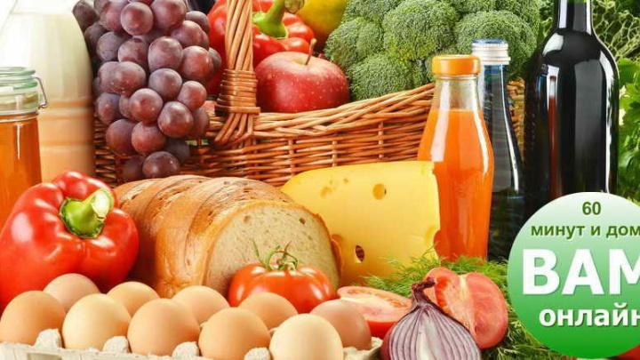 «ВАМ-онлайн» порадует красноярцев удобным сервисом и качественными продуктами