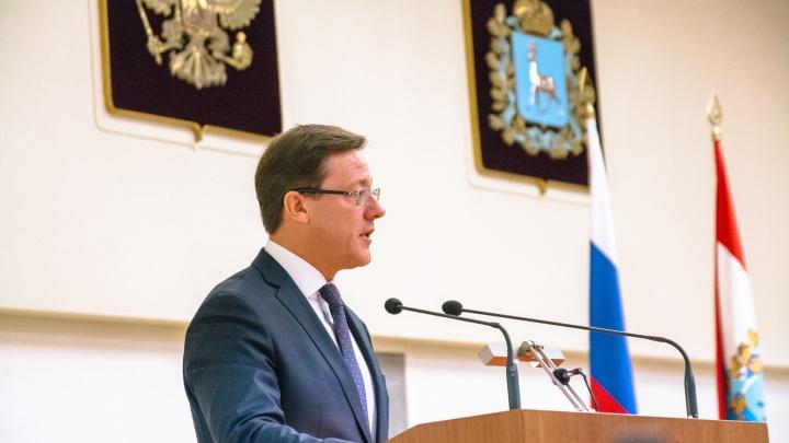 Азаров утвердил новую областную награду