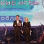 Ростовская область заняла первое место на Всероссийских Дельфийских играх