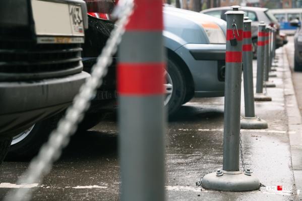 Ограничения на организацию платных стоянок приняли в губдуме
