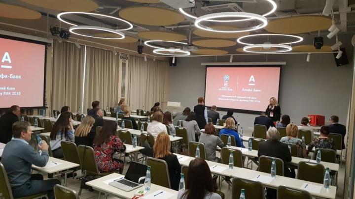 Альфа-Банк в Уфе провел бизнес-конференцию «ВЭД и закон»