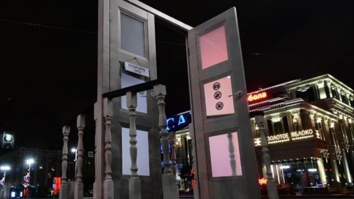 В центре Екатеринбурга появилась третья дверь в никуда. Теперь она открыта