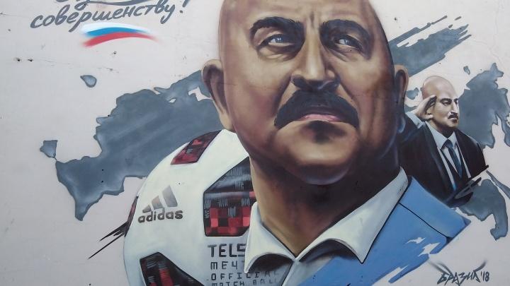 В Челябинске появился пятиметровый портрет Станислава Черчесова