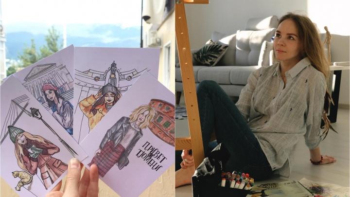 Тюменка рисует «приветы» из родного города, которые облетели полмира: разглядываем 10 милых открыток