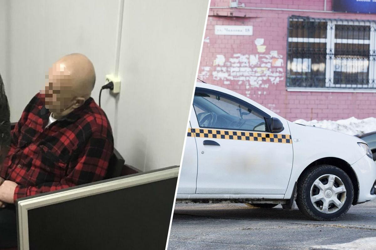 Драка с водителем такси закончилась в отделении полиции