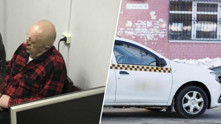 «Протащил по дороге и бросил»: в Ярославле водитель такси напал на пассажирок