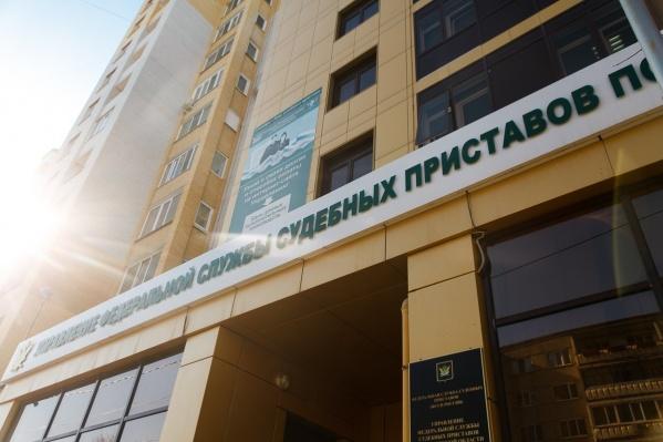 Тюменка задолжала банку 90 тысяч рублей